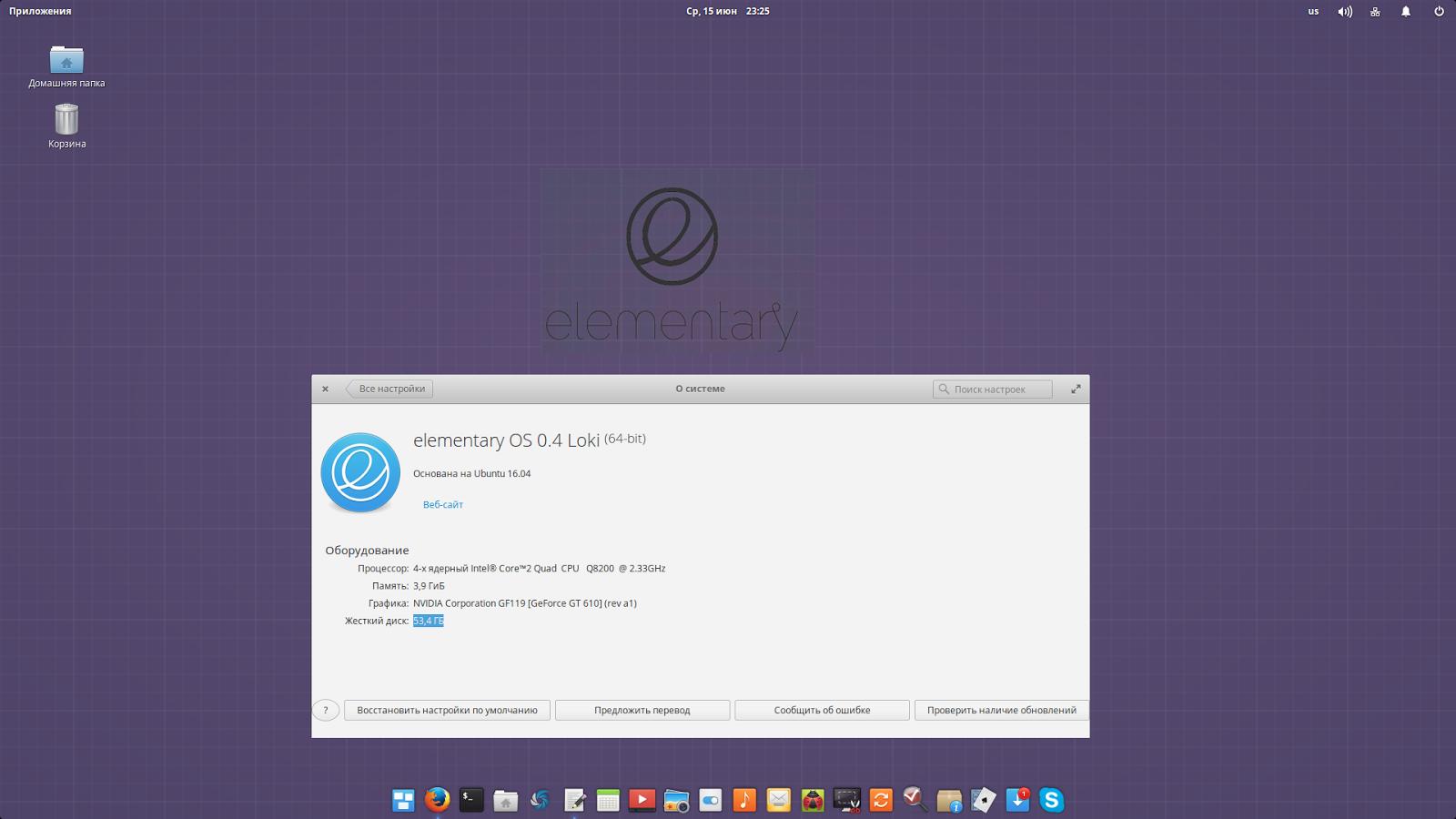 Tor browser elementary os гидра настроенный тор браузер попасть на гидру