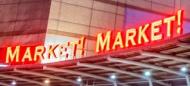 Market! Market! Cinema