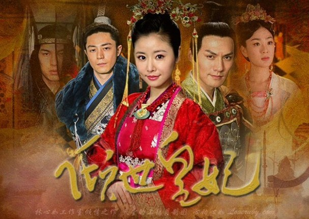 English - Thai Subtitles: The Glamorous Imperial Concubine
