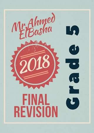 أفضل مذكرة مراجعه نهائية Science ساينس للصف الخامس الإبتدائى  لغات ترم ثانى 2018- مستر أحمد الباشا