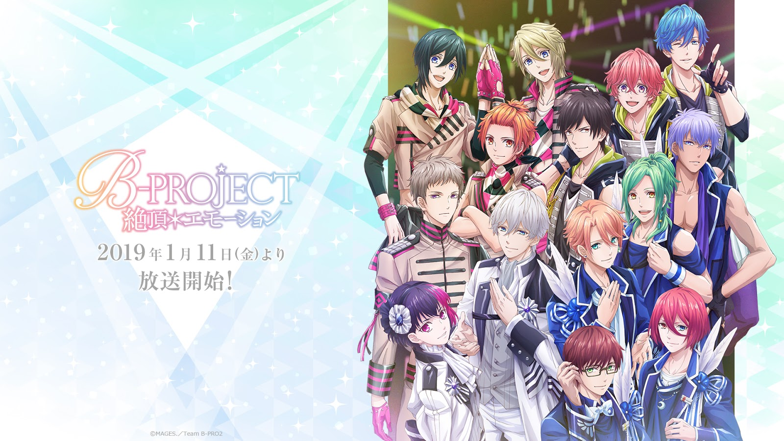 Reverse Harem Garden B Project Countdown Wallpapers And More