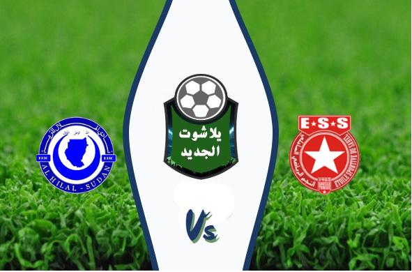 نتيجة مباراة الهلال السوداني والنجم الساحلي اليوم بتاريخ 12/28/2019 دوري أبطال أفريقيا