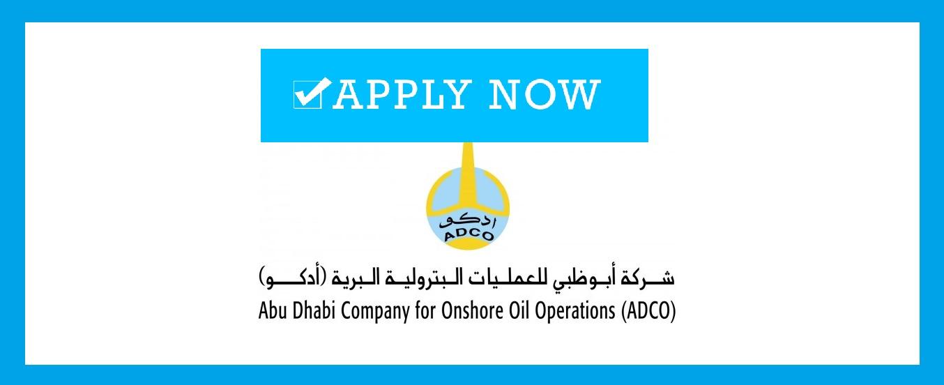 وظائف شاغرة فى شركة أدكو للعمليات البترولية 2020