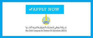 وظائف خالية فى شركة أدكو للعمليات البترولية 2017