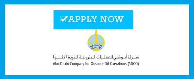 وظائف شاغرة فى شركة أدكو للعمليات البترولية 2018