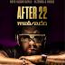 Dj Malvado Feat Os Banah & Eddy Tussa - Kikoló (Afro House) 2k16 [Baixe Aqui Agora]