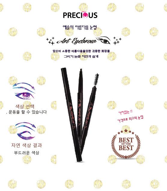 Jual Kosmetik Korea Murah FREE ONGKIR