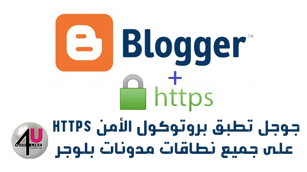 enable-https-on-blogger-blogspot