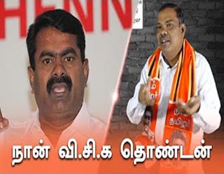 I walked over sewage water in R.K Nagar during campaign – Kalaikottudhayam   Naam Tamilar Party