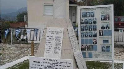 """ΠΡΕΒΕΖΑ:""""Υπό εξέταση"""" το αίτημα της Κρυοπηγής για ένταξη στο Δίκτυο Μαρτυρικών Πόλεων και Χωριών"""