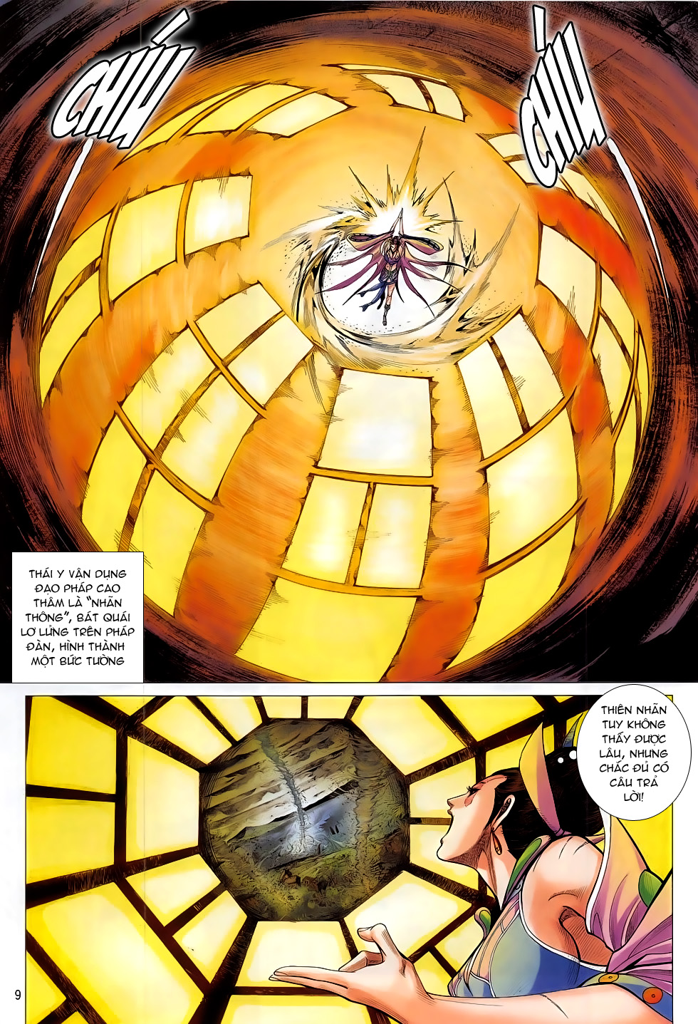 Chiến Phổ chapter 13: trận liệt tại tiền trang 9