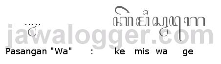 aksara pasangan wa dalam penulisan jawa