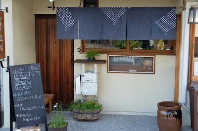 和菓子 豆暦(マメコヨミ)暖簾がかわいい