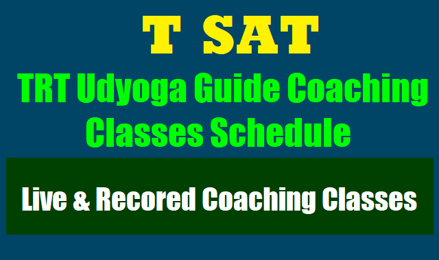 mana tv gurukula udyoga guide classes for tspsc teachers recruitment,mana tv live coaching classes for tspsc teachers recruitment,mana tv training programmes,gurkula udyoga guide,mana tv live classes for tspsc employment recruitment