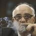Inside The Paul Volcker Memoir
