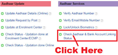 how to check aadhaar linking status with bank