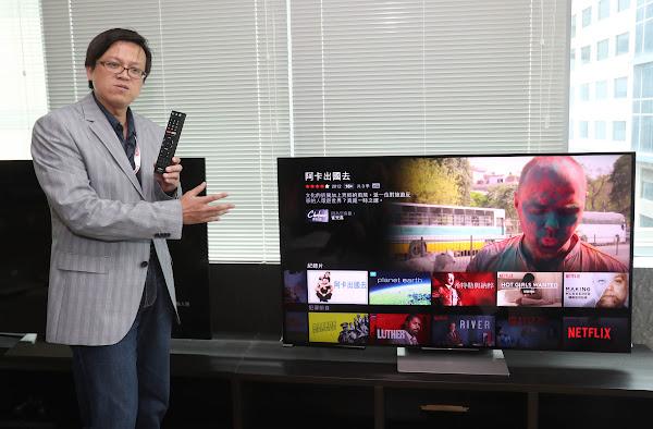 Netflix策略發展總監王弘羿