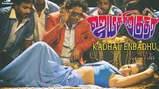 Jayikkira Kudhira – Kadhal Enbadhu Superstar Lyric Video | KR Kawin | Jeevan