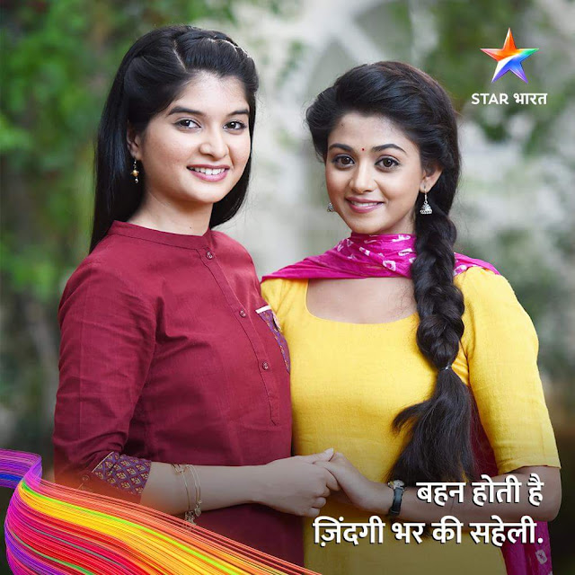 'Jiji Maa' Serial on Star Bharat Plot Wiki,Cast,Timing,Promo,Title Song