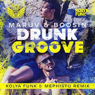 Maruv & Boosin - Drunk Groove (Kolya Funk & Mephisto Remix) + 15