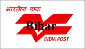 Bihar Post Office Vacancy 2017