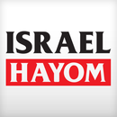 Israel Hayom English Apk Download for Android