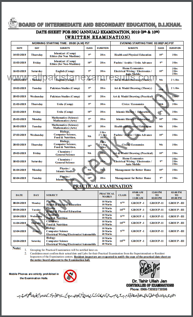 BISE DI Khan 9th Class Date Sheet 2019