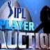 2017 के आईपीएल में नीलाम होने वाले सभी खिलाड़ियों की सूची - IPL Khiladiyon ki list