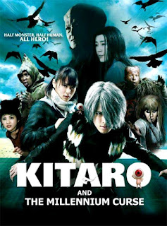 Kitaro and the Millennium Curse (2009) อสูรน้อยคิทาโร่ 2 บทเพลงต้องสาปพันปี