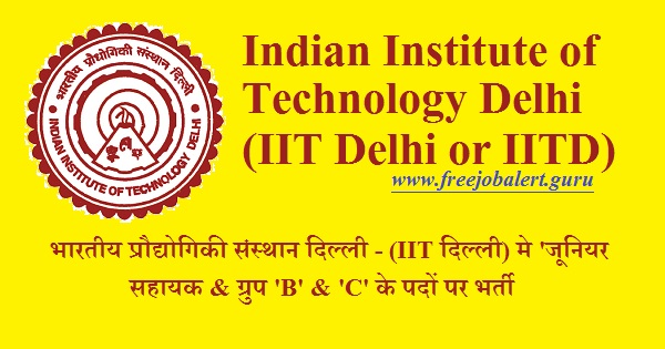 Indian Institute of Technology Delhim IIT Delhi, IITD, IIT, IIT Recruitment, Junior Assistant, Graduation, Latest Jobs, Delhi, iit delhi logo