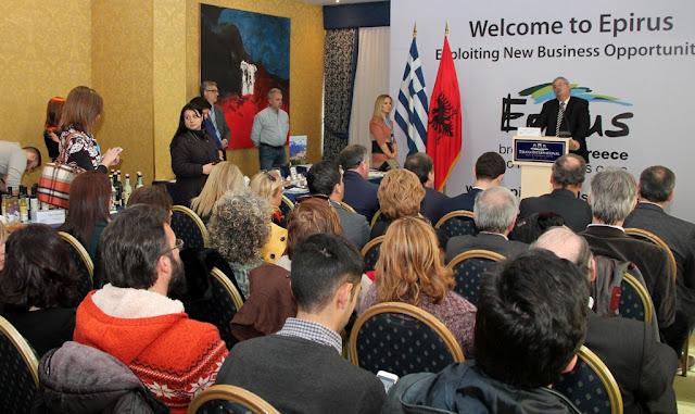 Διήμερο Ηπείρου, οργανώθηκε από την Περιφέρεια στα Τίρανα