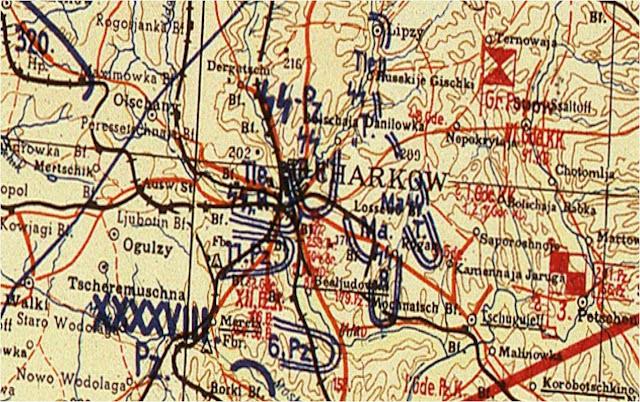 14 Μαρτίου 1943