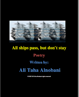 http://www.thebirdali.com/2017/11/download-my-book-all-ships-pass-but.html