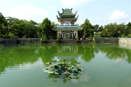 Hồ Tịnh Quang