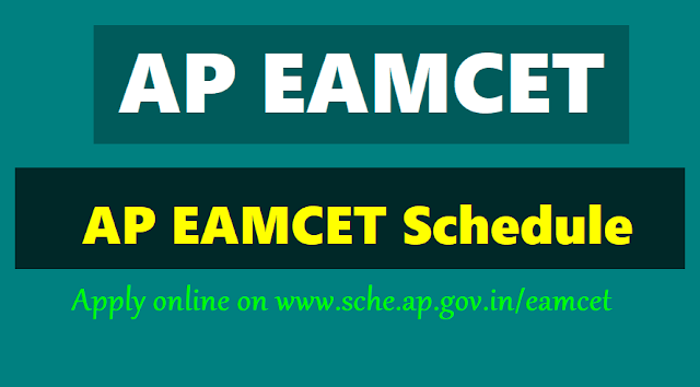 ap eamcet 2019,schedule,ap eamcet 2019 online application form,hall tickets,results,online exam date,last date,engineering,agriculture medical common entrance test 2019