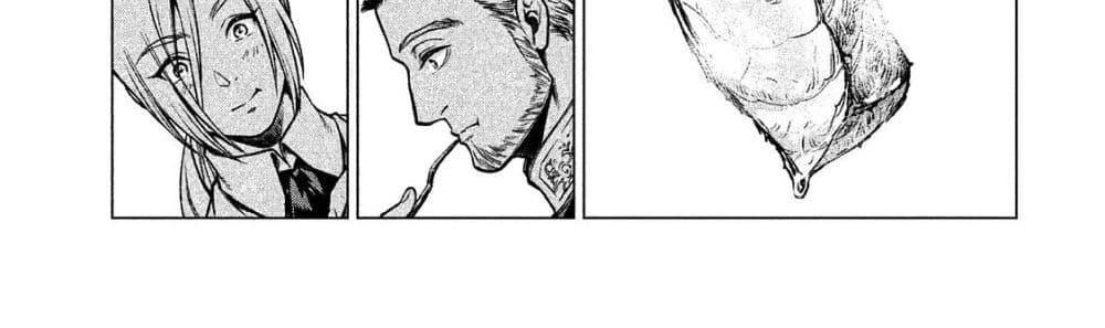 อ่านการ์ตูน Henkyou no Roukishi - Bard Loen ตอนที่ 5 หน้าที่ 72
