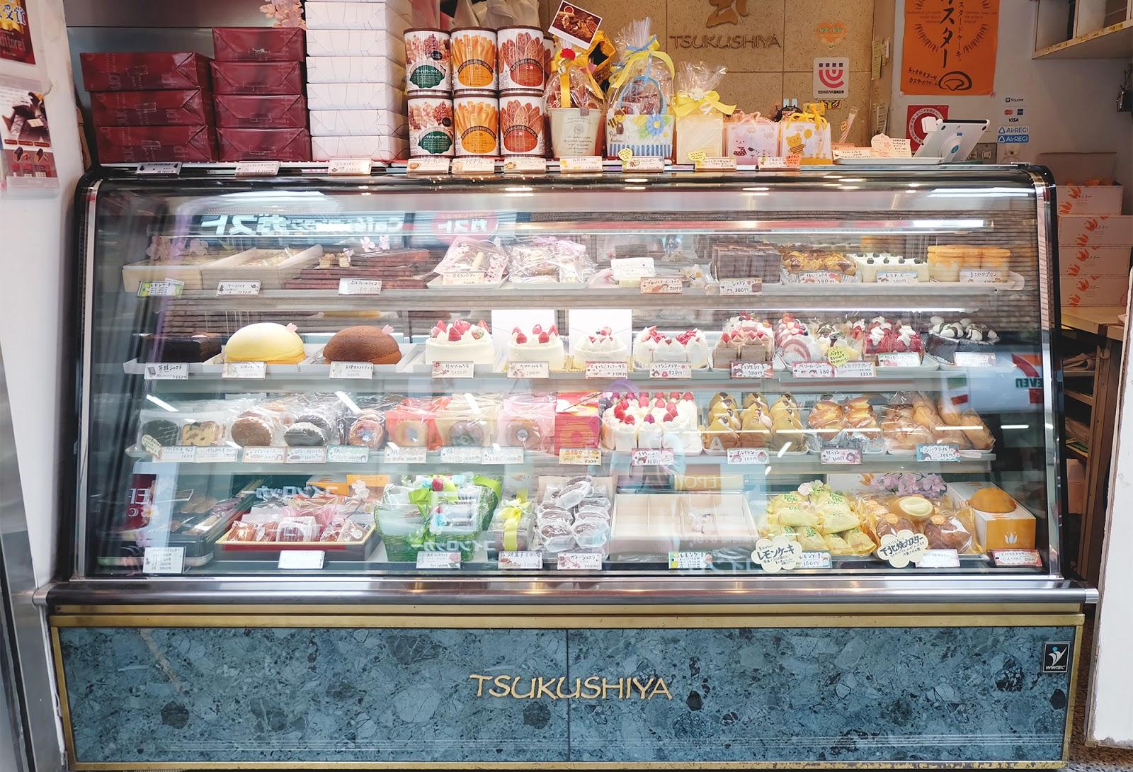 Cake Front Store in Shimokitazawa | www.bigdreamerblog.com
