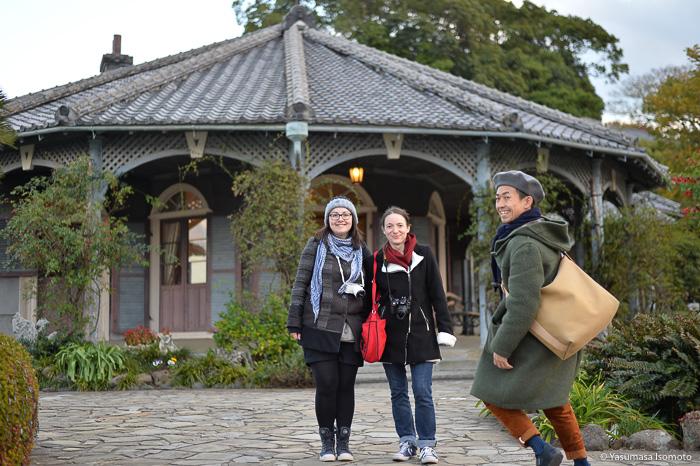 Photo souvenir, Glover Garden, Nagasaki
