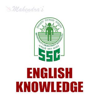 SSC Quiz : English Language | 13 - 11 - 17