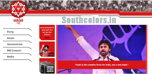 Pawan Kalyan Launched Janasenaparty.org Website on Jana Sena Party Formation Day