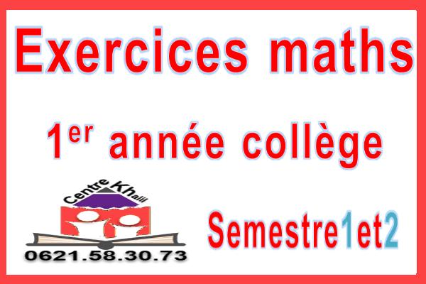 Exercices mathématiques1er année collège maroc Semestre 1 et 2