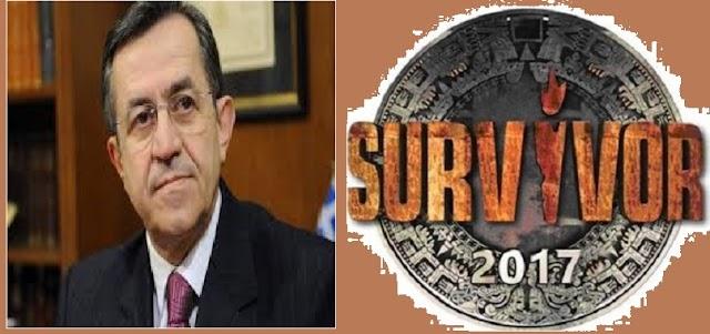 Ερώτηση Nικ. Νικολόπουλου στη Βουλή για το «Survivor»