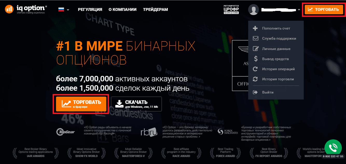 Разоблачение бинарных опционов 7seven elevenpro 2016 1