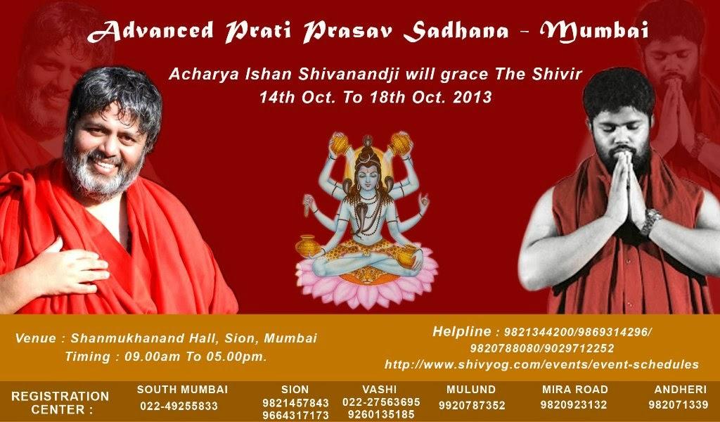 100+ Shiv Yog Mantra – yasminroohi
