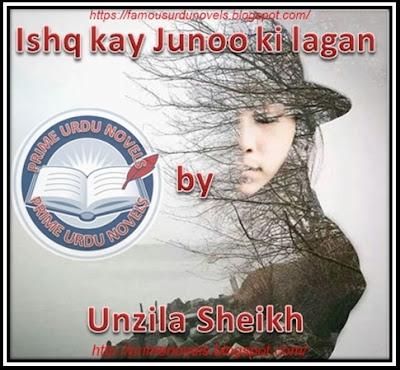 Free download Ishq kay Junoon ki lagan novel by Unzila Sheikh pdf