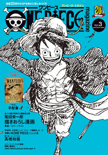[尾田栄一郎] ONE PIECE magazine Vol.1-3 zip free download online