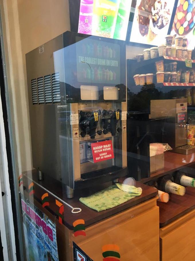 Why Slurpee Machine Do Not Repair