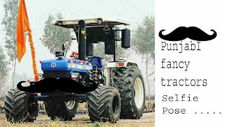Punjab fancy tractors Selie pose