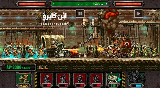 تحميل لعبة حرب الخليج للكمبيوتر