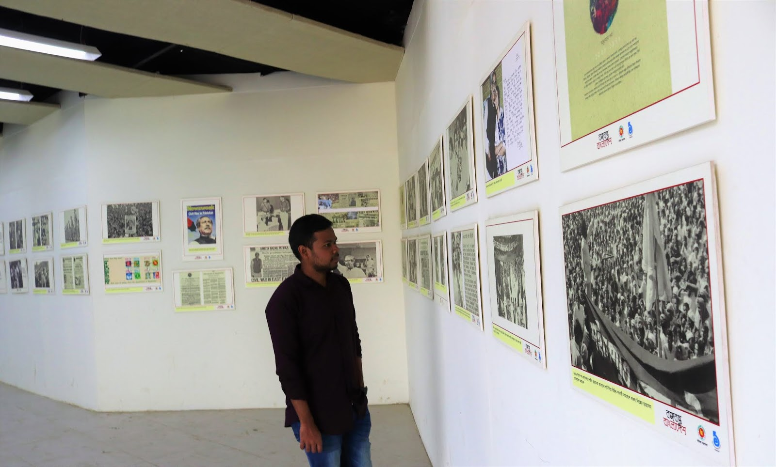 Azum at Bangabandhu Pavilion DITF 2019